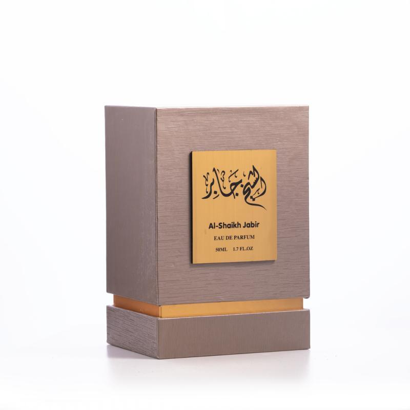 الشيخ جابر 50 ملي